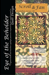 Eye Of The Beholder Quilt Designs